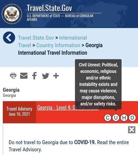 Госдепартамент США внес Грузию в «красную зону»