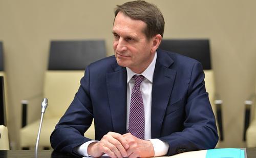 Нарышкин заявил, что путь к установлению добрых отношений между Москвой и Вашингтоном очень долгий