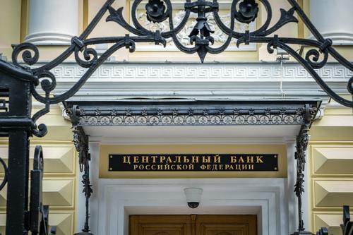 Глава ЦБ сообщила о готовности ввести ограничения на выдачу кредитов при первой возможности