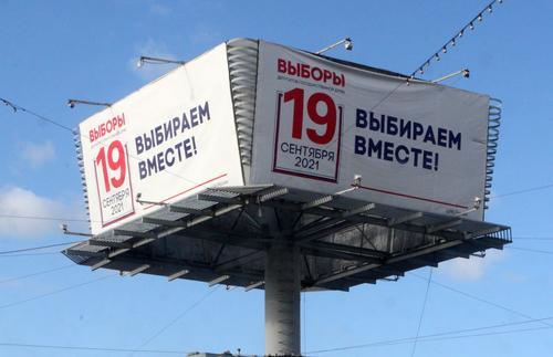 Представитель Общественной палаты Малькевич назвал ролик об обязательной вакцинации самым популярным фейком на выборах