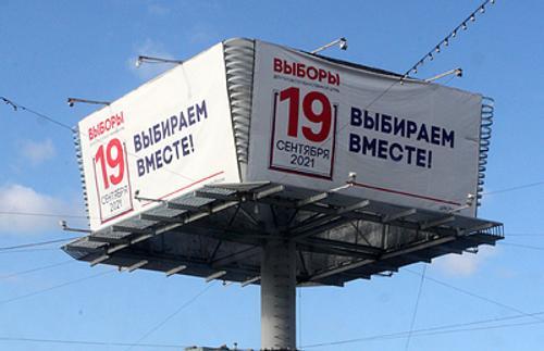 Венедиктов: Онлайн-голосование в Москве было честным