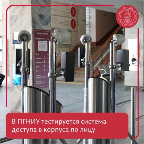Выпускница университета в Перми рассказала о пропускном режиме в вузе: «Металлорамок на КПП никогда не было»