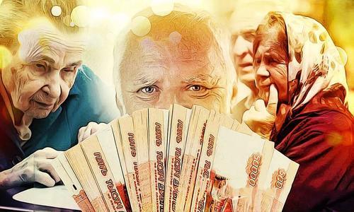 ЦБ призвал россиян не полагаться на государственные пенсии
