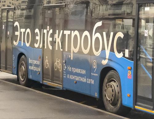 В Москве в ночь на вторник загорелся электробус