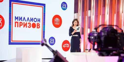 Победители розыгрыша призов среди участников онлайн-голосования поделились впечатлениями
