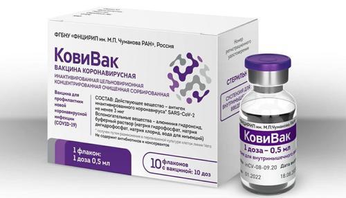Разработчик препарата «КовиВак» закрыл на модернизацию площадку, где производится сырье для вакцины от коронавируса