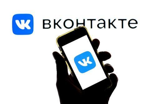 В России предложили обращаться в госорганы через соцсети