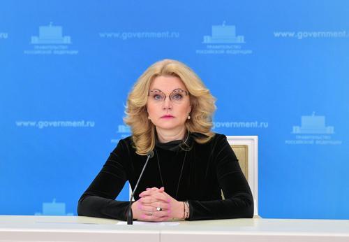 Голикова сообщила о росте маткапитала до 544 301 рубля к 2024 году