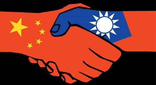 Си Цзиньпин заявил, что Китай и Тайвань должны объединиться