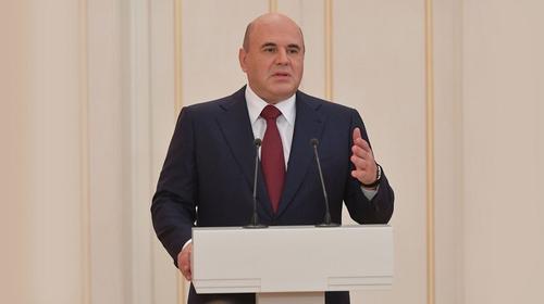 Мишустин назвал эффективными меры по сдерживанию цен на продовольствие в России