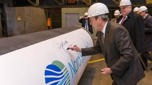 Оператор Nord Stream 2 AG начал заполнять газом первую нитку газопровода