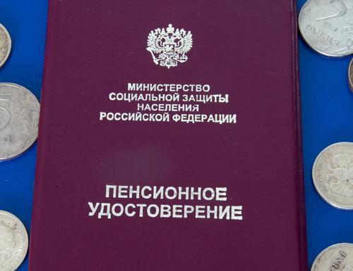 Песков опроверг сообщение Журовой о возможных изменениях пенсионной реформы