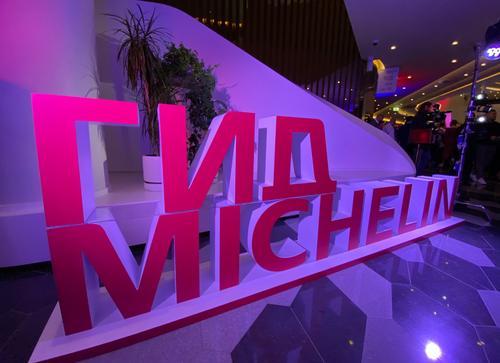 В Москве девять ресторанов получили звезды Michelin