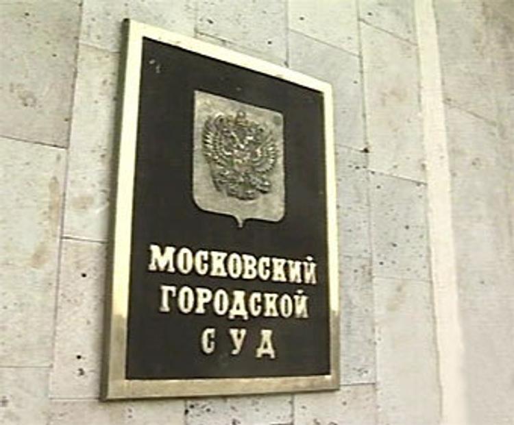 Усачева: Мосгорсуд проведет слушания по жалобе Навального в срок