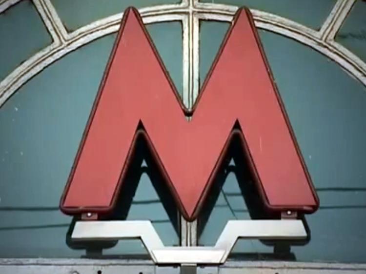 В Москве начнут продавать билеты в метро за приседания