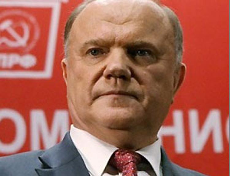 Зюганов: КПРФ собрала более 2 млн подписей за отставку правительства