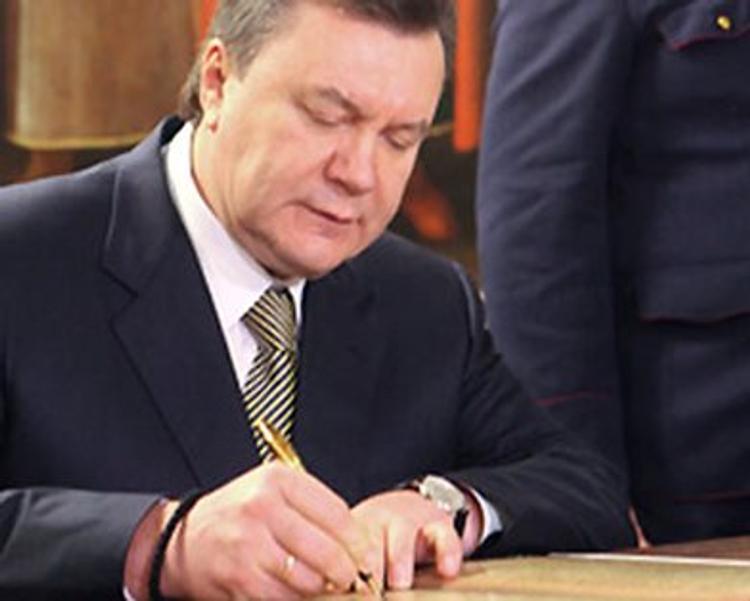 "Янукович налогами ""закрыл дорогу""  Кличко  к президентству"