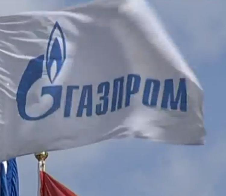 Украина возобновила закупку российского газа