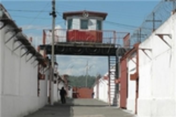 """Грузинские """"воры в законе"""" объявили голодовку"""