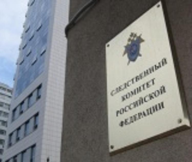 СК возбудил уголовное дело по факту убийства двух полицейских в Москве