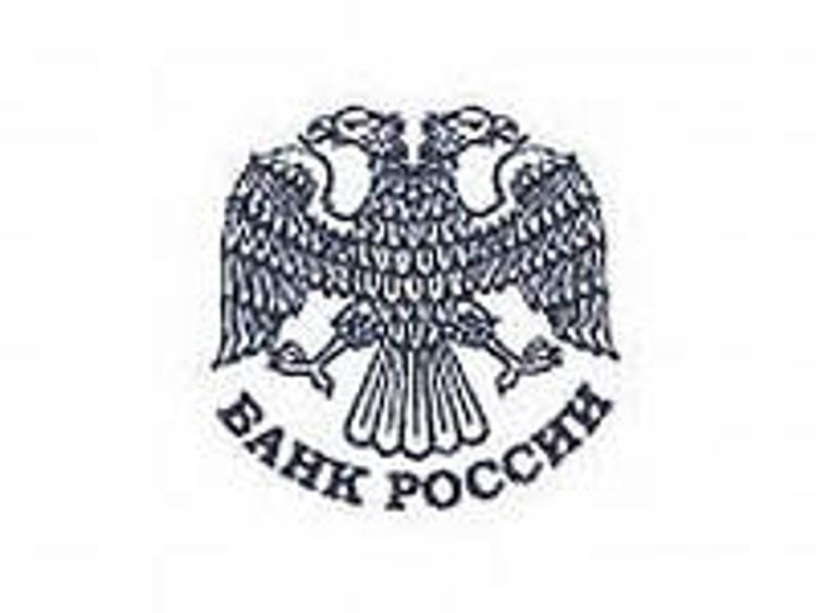Центробанк опроверг информацию о проблемах в НПФ