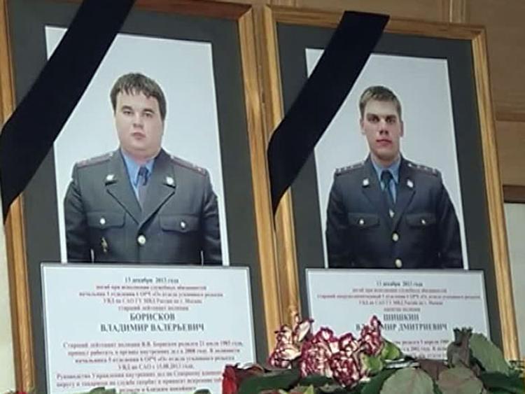 Погибших при исполнении полицейских наградят посмертно