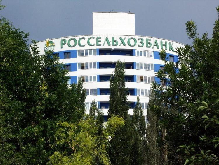 Экс-сотрудников Россельхозбанка уличили в хищении бюджетных средств