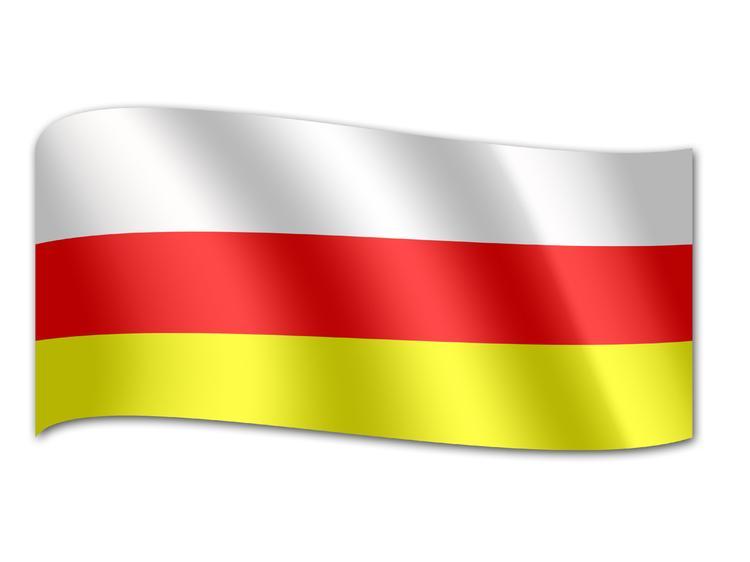 Глава Южной Осетии отправил правительство в отставку