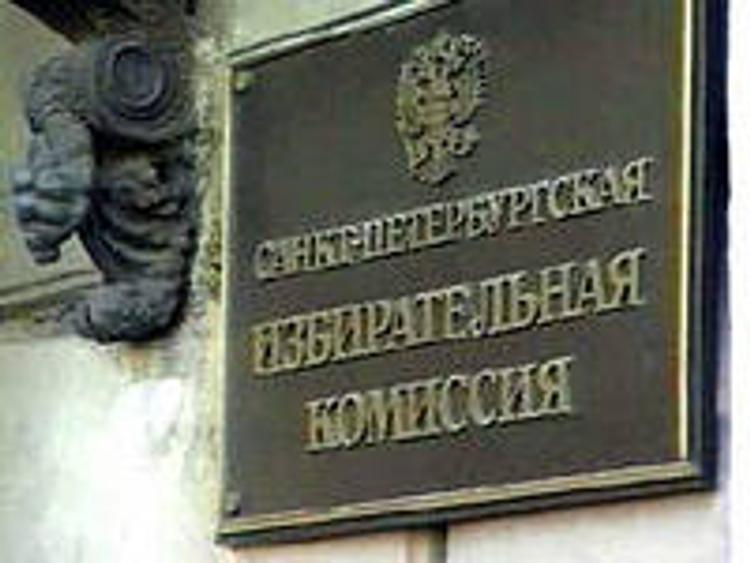 В Петербурге появился «Национальный курс»