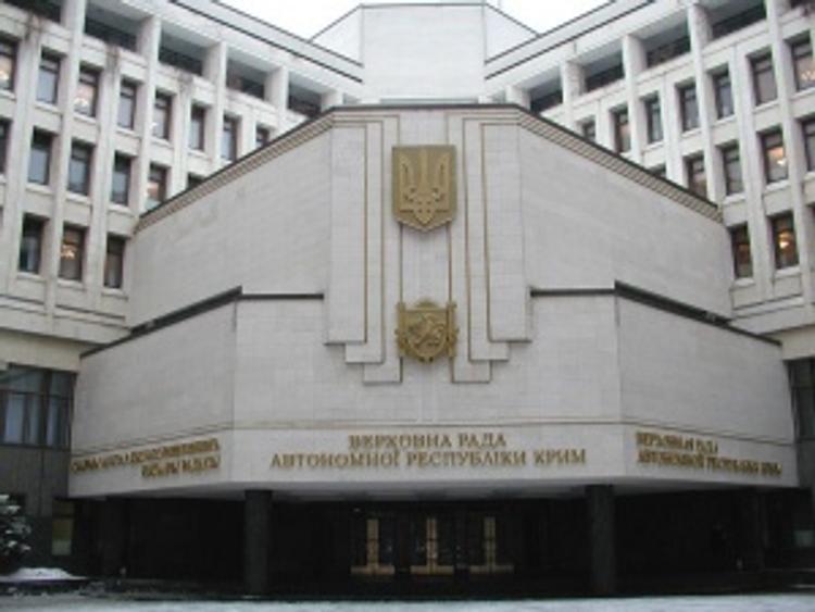 Верховная Рада объявит о роспуске Крымского парламента