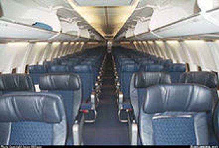 Самолет авиакомпании Malaysia Airlines совершил вынужденную посадку