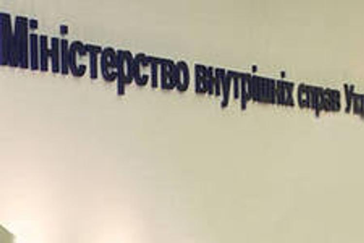 В Киеве милиция проводит обыски в офисе «Укртрансгаза»