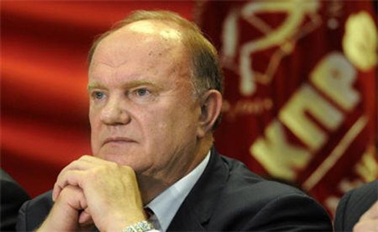 Зюганов отметит 70-летие освобождения Крыма