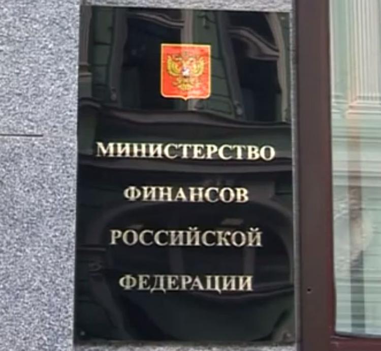 Минфин РФ предрекает снижение ВВП
