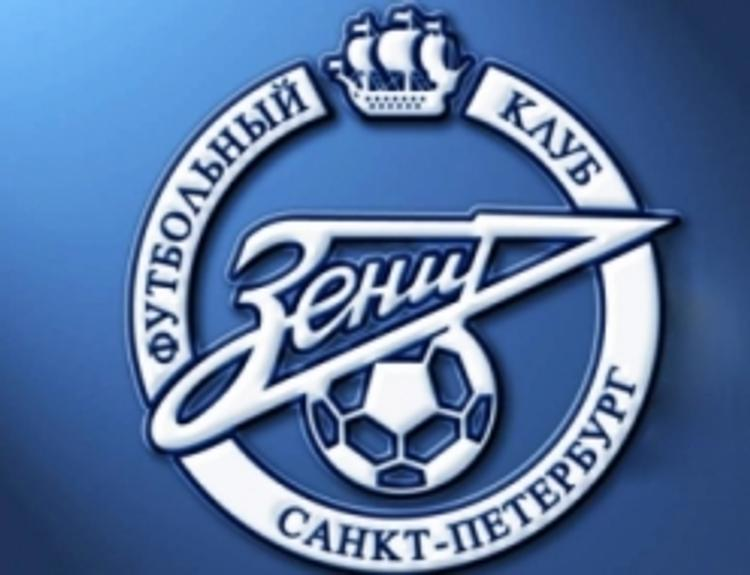 «Зенит» принес официальные извинения после остановки матча