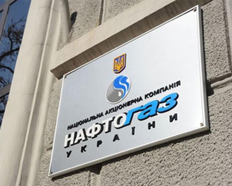 Нафтогаз: «Запасов газа Украине хватит до ноября»