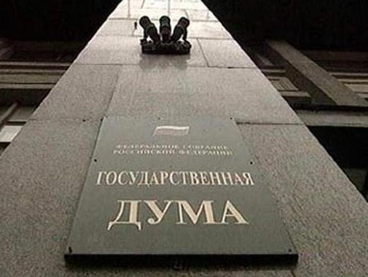 Госдума лишила депутата Паршина неприкосновенности