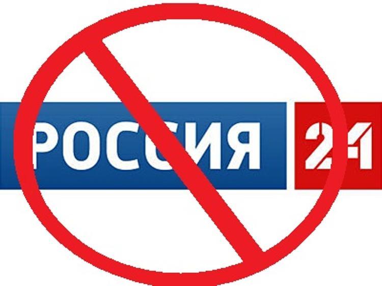 Запрет на вещание в Молдавии «Россия 24» оспорит в суде