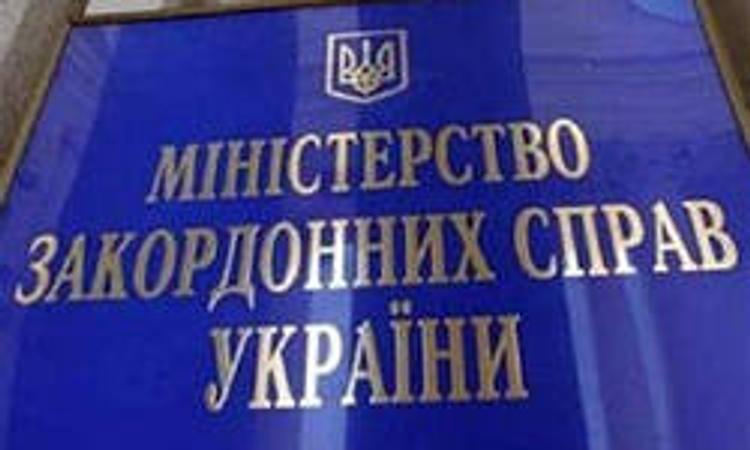 МИД Украины выразил протест из-за вывоза в Россию украинской летчицы Савченко