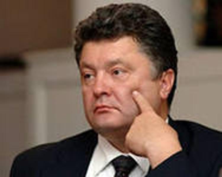 Порошенко направил в Верховную раду указ о частичной мобилизации