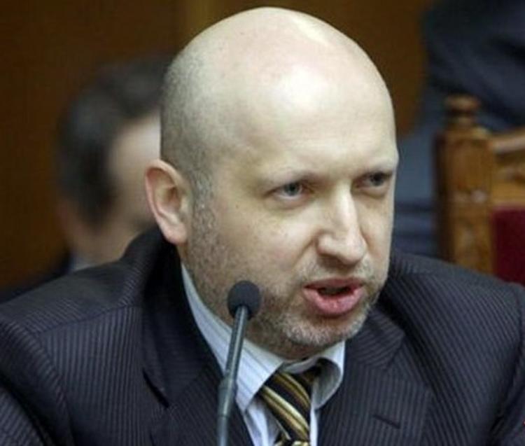 Верховная рада Украины объявила о роспуске фракции Компартии