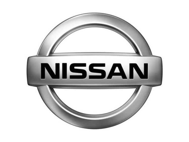 Nissan отзывает 226 тысяч авто в США из-за проблем с подушками