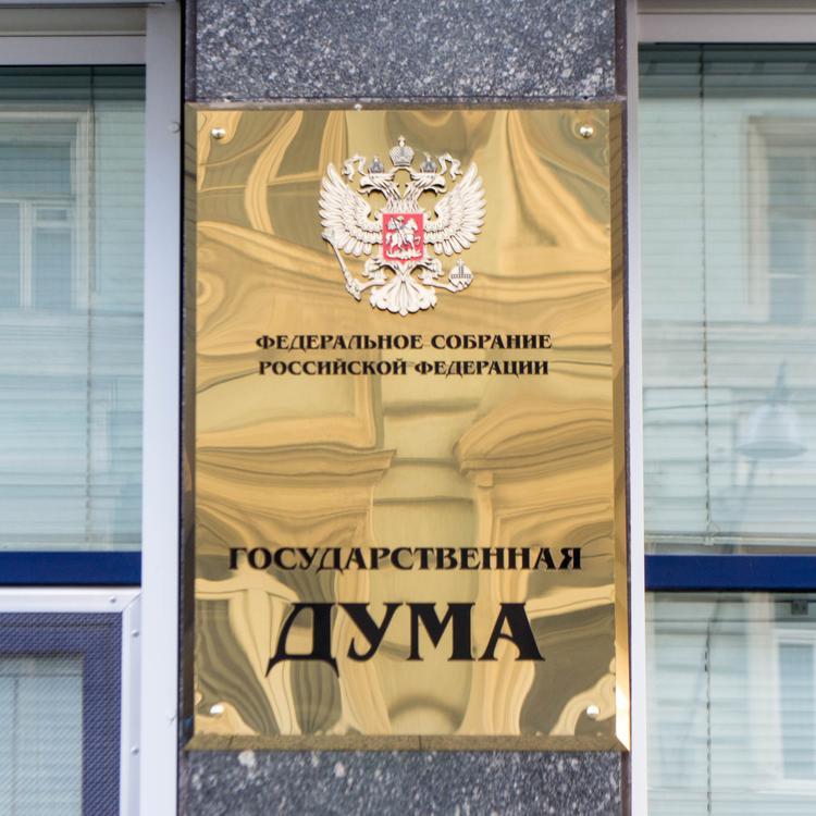КПРФ предлагает ввести пост омбудсмена по охране здоровья граждан России