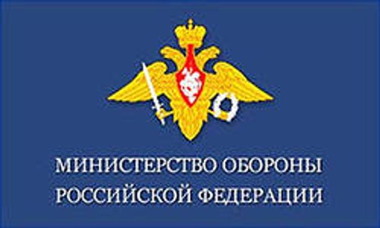 """Минобороны РФ завершает реорганизацию """"Оборонсервиса"""""""