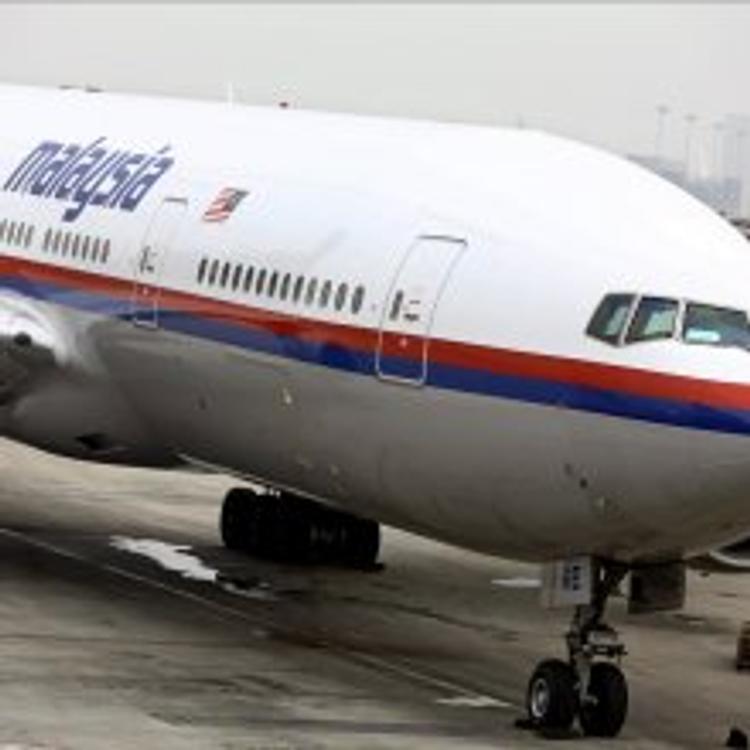 Боинг Malaysia Airlines совершил экстренную посадку