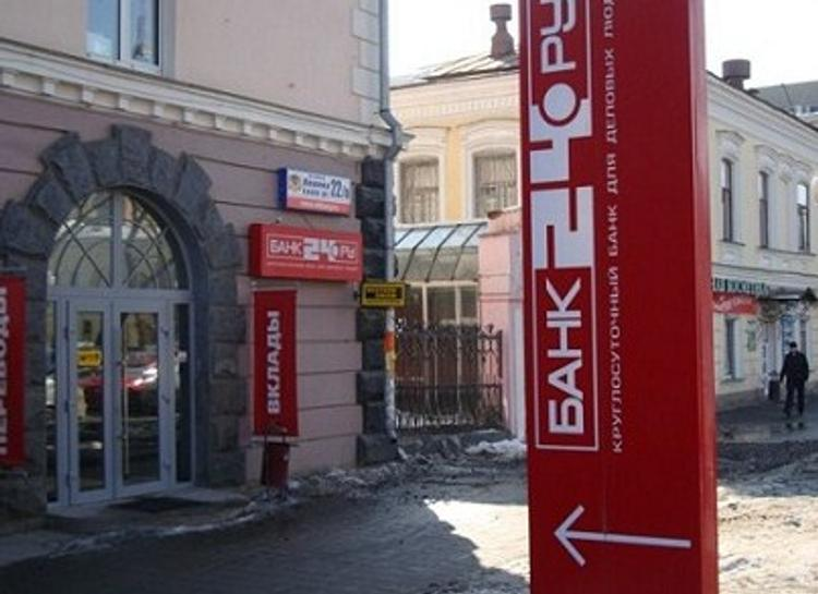 ЦБ назвал объем сомнительных операций Банка24.ру: миллиарды рублей