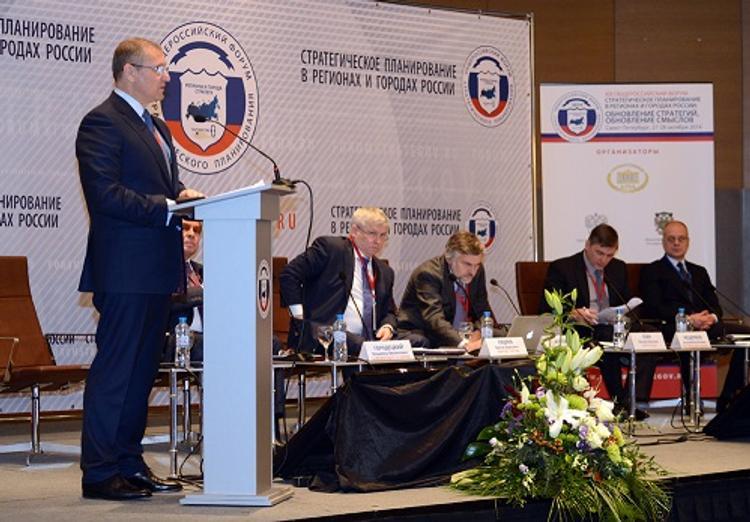 Спикер ЗакСобрания Тверской области принял участие в  форуме стратегов