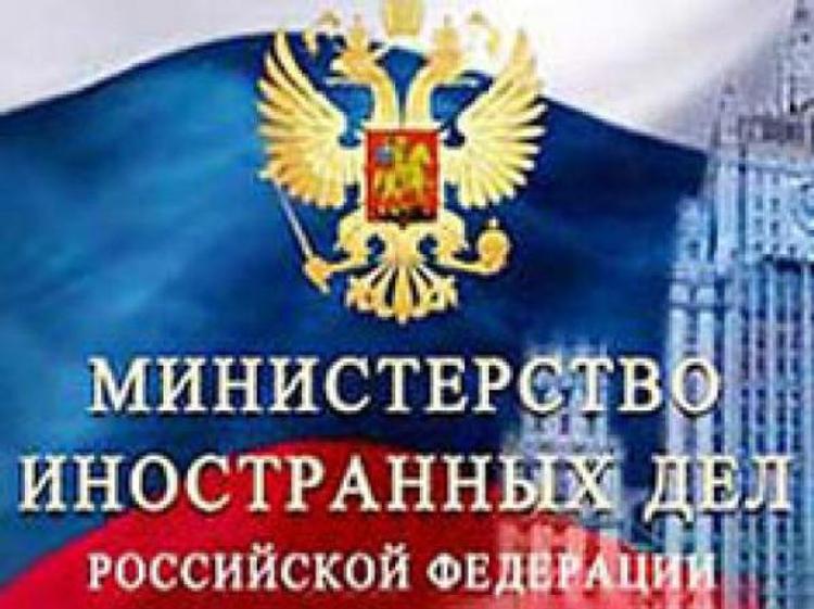 Россия призвала Киев отказаться от «спецоперации» на юго-востоке Украины