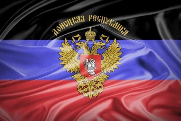 ДНР не будет поставлять уголь Украине до окончания боевых действий