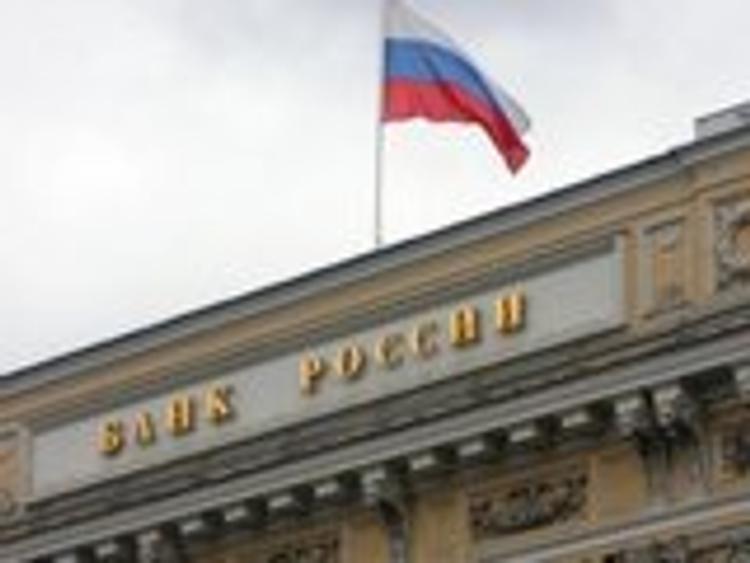 СМИ: ЦБ расширил доступ банков к пенсионным накоплениям россиян